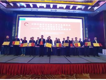 Hollowlite made a keynote speech at the Cementing Technology Seminar of The China Petroleum Institute