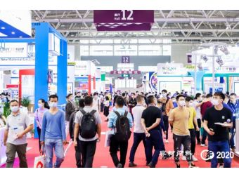 Hollowlite Attend the Forth International CMF Exhibition of 2020