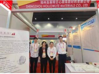 Hollowlite Attend The 2020 Chinacoat Show in Guangzhou